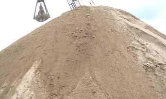 Gia Lai công bố danh sách đơn vị trúng đấu giá quyền khai thác khoáng sản
