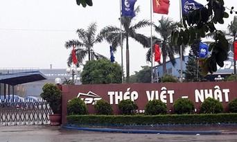Ngày 3/6/2021, đấu giá 2.976.805 cổ phiếu Công ty CP Thép Việt Nhật