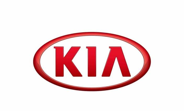 Ngày 28/5/2021, đấu giá xe ô tô Kia tại Hà Nội