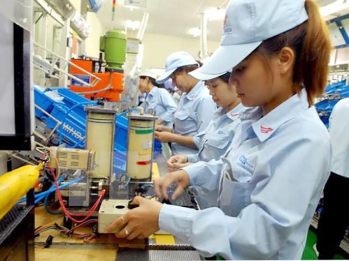 Tp. Hồ Chí Minh: Các dự án thuộc lĩnh vực công nghiệp và công nghiệp phụ trợ sẽ được hỗ trợ vốn vay. Ảnh: TTXVN