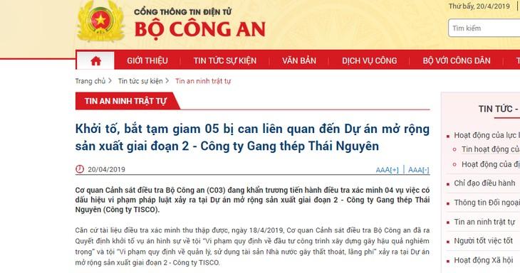 Khởi tố, bắt tạm giam nguyên Chủ tịch HĐQT Tổng Công ty thép Việt Nam