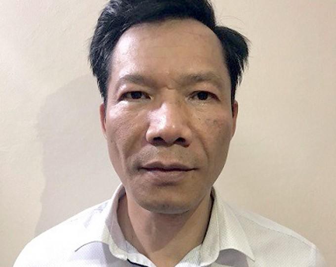 Bị can Vũ Quang Tâm tại cơ quan điều tra. Ảnh: Bộ Công an