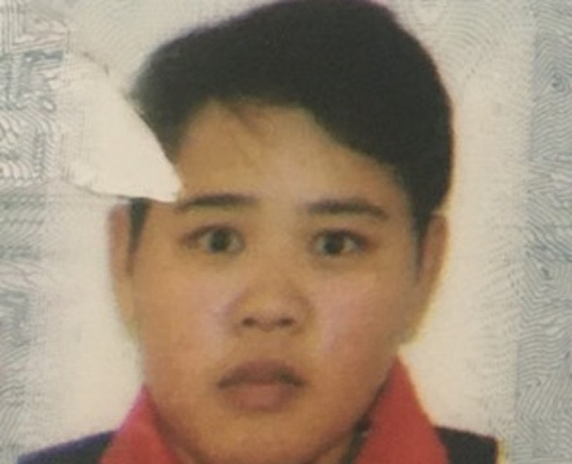 Mã Phùng Ngọc Phú vừa bị khởi tố
