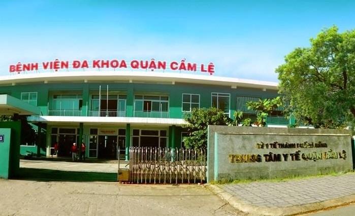 Gần 239 tỷ xây Trung tâm Y tế quận Cẩm Lệ, TP. Đà Nẵng (giai đoạn 1)