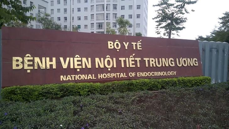 Bộ Y tế vừa phê duyệt Dự án Xây dựng Bệnh viện Nội tiết Trung ương TP.HCM. Ảnh chỉ mang tính minh họa. Nguồn Internet