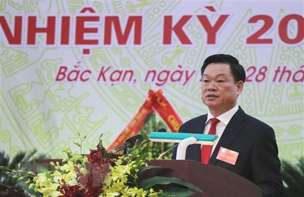Ông Hoàng Duy Chinh được bầu giữ chức Bí thư Tỉnh ủy khóa XII, nhiệm kỳ 2020-2025. Ảnh: TTXVN