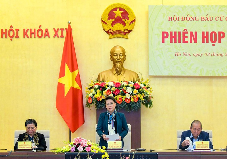 Chủ tịch Quốc hội, Chủ tịch Hội đồng Bầu cử quốc gia Nguyễn Thị Kim Ngân phát biểu tại Phiên họp thứ Hai của Hội đồng Bầu cử quốc gia. Ảnh: quochoi.vn