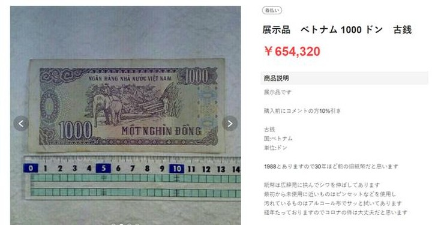 Tờ tiền cũ 1.000 đồng Việt Nam được rao bán với giá gần 140 triệu đồng. (Ảnh chụp màn hình).