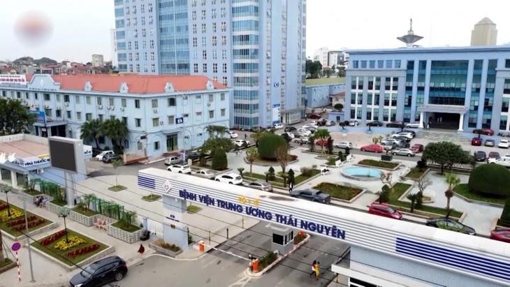 Bệnh viện Trung ương Thái Nguyên hủy 2 gói thầu cung cấp vật tư, hóa chất y tế phục vụ công tác khám chữa bệnh năm 2021 với lý do điều chỉnh tên gói thầu. Ảnh chỉ mang tính minh họa. Nguồn Internet