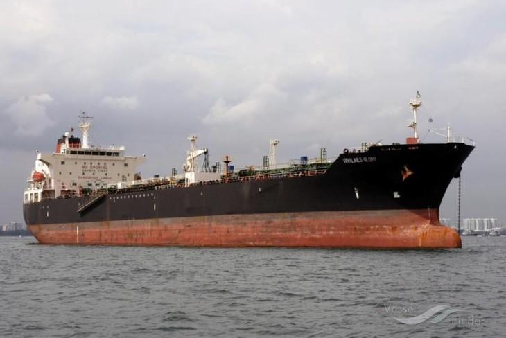 Thông báo bán tàu VINALINES GLORY