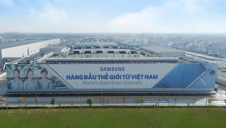 Trung tâm nghiên cứu và phát triển riêng Samsung dự kiến khánh thành vào cuối năm 2022 sẽ nghiên cứu về các mảng trí tuệ nhân tạo, 5G, cơ sở dữ liệu lớn và internet vạn vật
