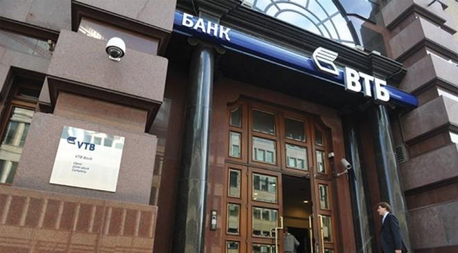 Nga đang cân nhắc việc tư nhân hóa hai ngân hàng lớn nhất nước này là Sberbank và VTB để bù đắp ngân sách