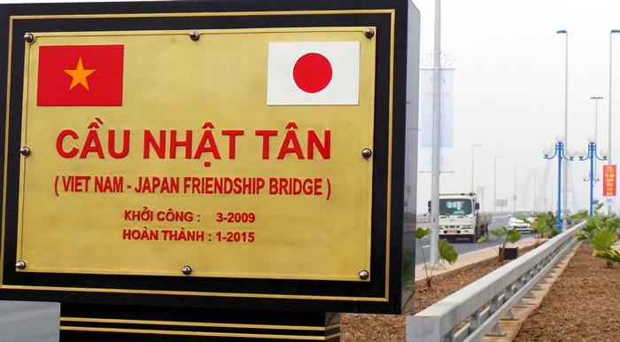 Dự án cầu Nhật Tân và đường hai đầu cầu Tp.HN vẫn cần tới hơn 400 tỷ đồng vốn đối ứng để hoàn ứng và thanh toán thuế dù hoàn thành từ đầu năm 2015