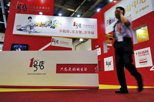 Thương mại điện tử Trung Quốc có thể đạt 1.700 tỷ USD năm 2020