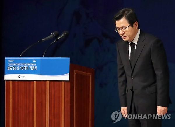 Thủ tướng kiêm quyền tổng thống Hàn Quốc Hwang Kyo-ahn. Ảnh:Yonhap