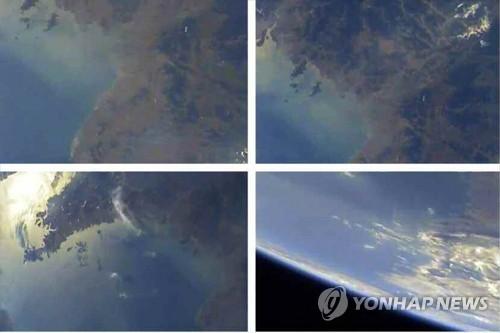 Ảnh chụp trái đất được cho là truyền từ camera gắn trên tên lửa Triều Tiên phóng đi ngày 21/5. (Ảnh: Yonhap)