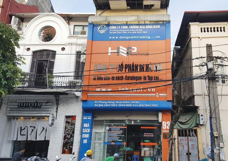 Tháng 8/2016, Tổng cục Thống kê (Bộ KH&ĐT) đã có quyết định cấm Công ty CP In Hà Nội tham gia hoạt động đấu thầu 5 năm. Ảnh: Trường Giang