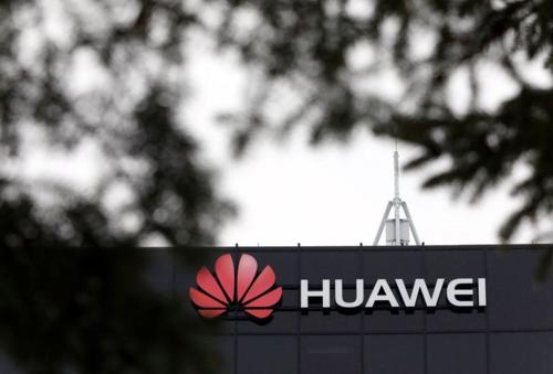 Bên ngoài một trung tâm nghiên cứu của Huawei ở Ontario (Canada). Ảnh:Reuters