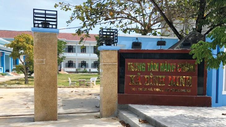 Gói thầu bị kiến nghị do UBND xã Bình Minh làm chủ đầu tư, sử dụng ngân sách huyện Thăng Bình, tỉnh Quảng Nam. Ảnh: PV