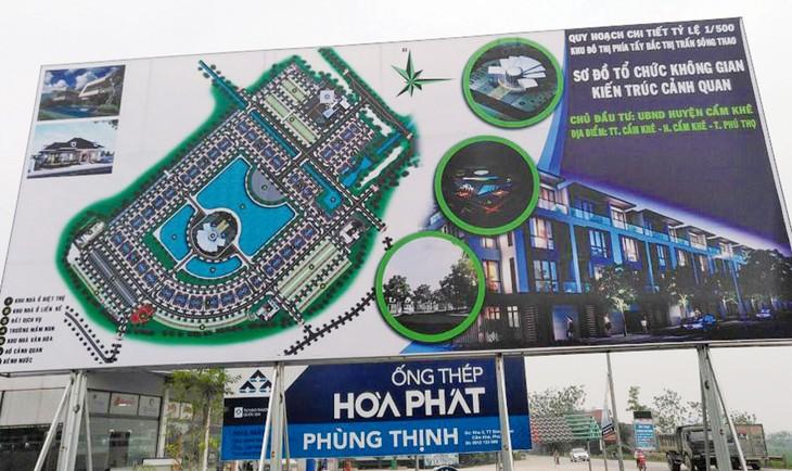 Dự án Khu nhà ở đô thị phía Tây Bắc thị trấn Sông Thao có tổng mức đầu tư 1.531 tỷ đồng, áp dụng đấu thầu rộng rãi trong nước để lựa chọn nhà đầu tư. Ảnh: An An