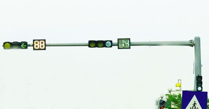 Gói thầu bị kiến nghị thuộc Dự án Lắp cụm đèn tín hiệu giao thông và đèn chớp vàng trên địa bàn huyện A Lưới, tỉnh Thừa Thiên Huế. Ảnh minh họa: Nhã Chi