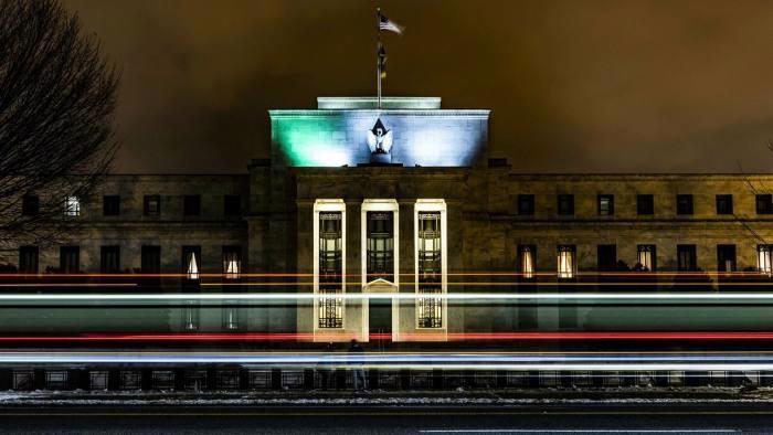 Trụ sở Fed ở Washington DC - Ảnh: Bloomberg.