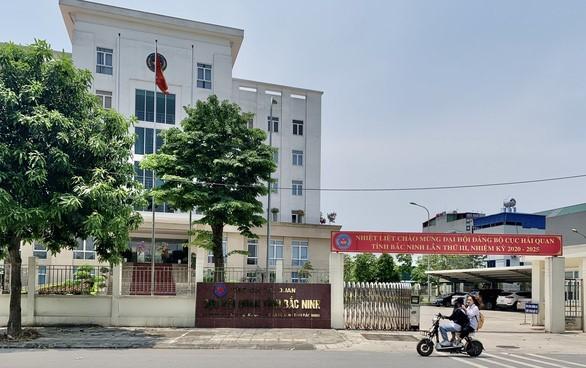 6 công chức hải quan bị đình chỉ công tác để phục vụ thanh kiểm tra nghi vấn nhận hối lộ của Tenma Việt Nam. Ảnh: Internet