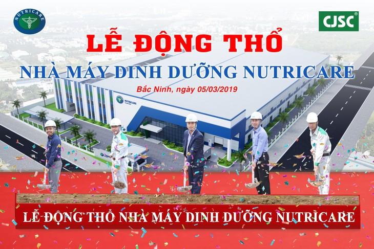 Khởi công Nhà máy Dinh dưỡng Nutricare trị giá hơn 7 triệu USD