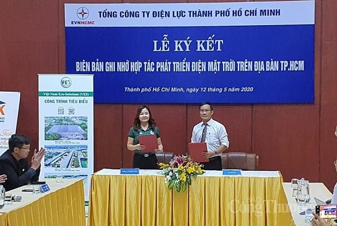 EVNHCMC hợp tác với các nhà cung cấp phát triển điện mặt trời tại TP.HCM (ảnh: EVNHCMC)