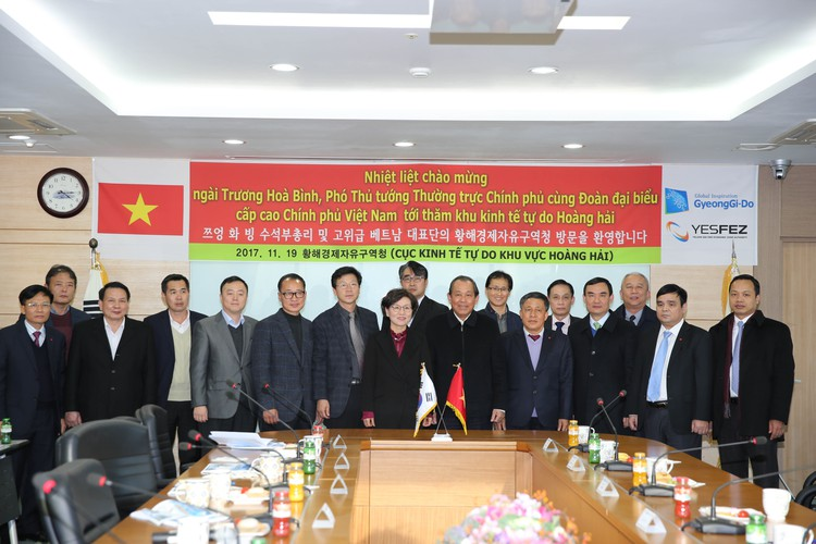 Phó Thủ tướng Trương Hòa Bình thăm Khu Kinh tế tự do Hoàng Hải (Hàn Quốc) ảnh 1