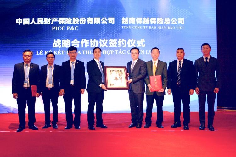 Bảo hiểm Bảo Việt ký kết hợp tác phát triển hoạt động bảo hiểm tại Trung Quốc ảnh 1