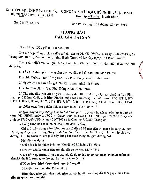 Ngày 25/3/2019, đấu giá quyền sử dụng 400 lô đất tại thành phố Đồng Xoài, tỉnh Bình Phước ảnh 1