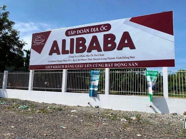 Đồng Nai: Cần xử lý triệt để các vi phạm của Công ty Địa ốc Alibaba ảnh 3