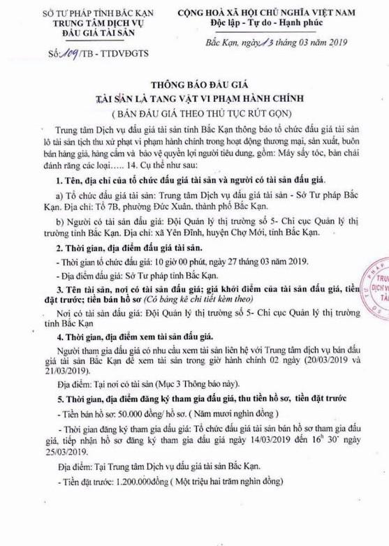 Ngày 27/3/2019, Đấu giá tang vật vi phạm hành chính tại tỉnh Bắc Kạn ảnh 1