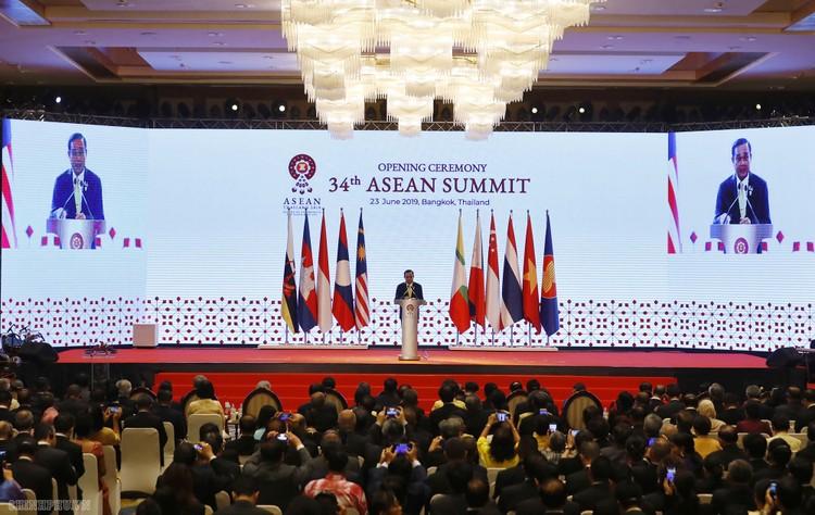 Thủ tướng dự khai mạc Hội nghị cấp cao ASEAN ảnh 2