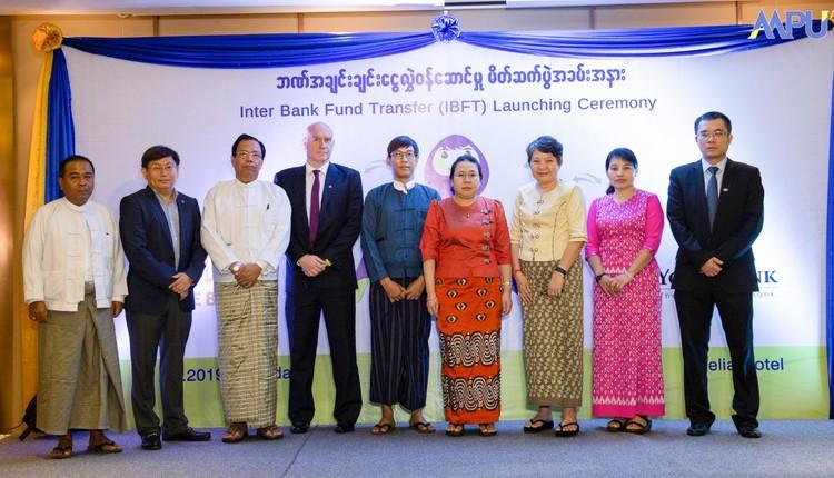 Lần đầu tiên, người dân Myanmar đã có thể chuyển tiền liên ngân hàng nhờ FPT IS ảnh 1