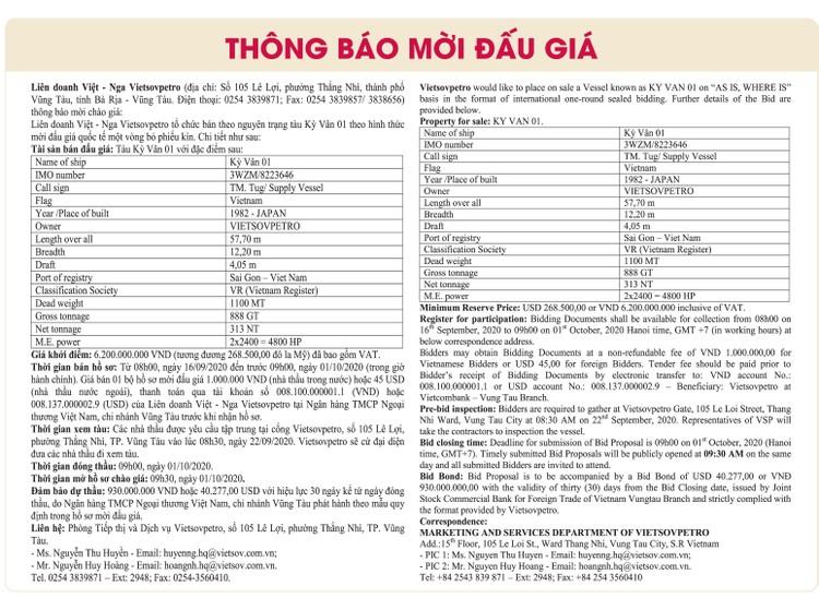 Ngày 1/10/2020, đấu giá tàu Kỳ Vân 01 tại tỉnh Bà Rịa – Vũng Tàu ảnh 1