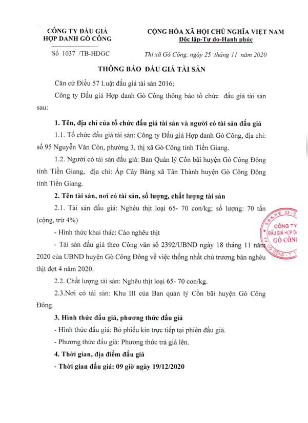 Ngày 19/12/2020, đấu 70 tấn nghêu thịt tại tỉnh Tiền Giang ảnh 1