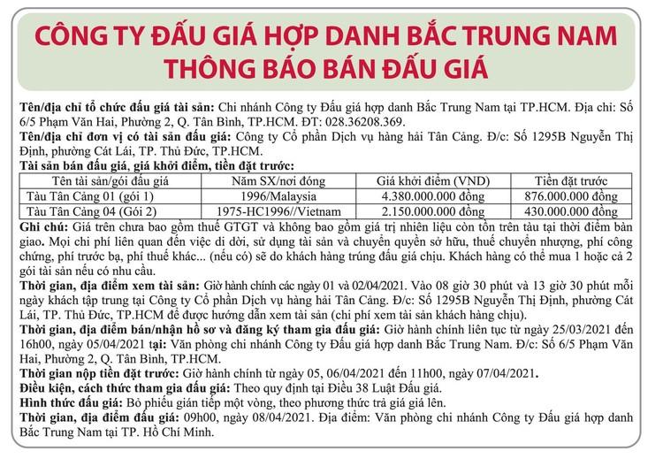 Ngày 8/4/2021, đấu giá tàu Tân Cảng 01 và 04 tại TP.HCM ảnh 1
