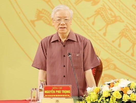 Tổng Bí thư, Chủ tịch nước và Thủ tướng tham gia Đảng ủy Công an Trung ương ảnh 2