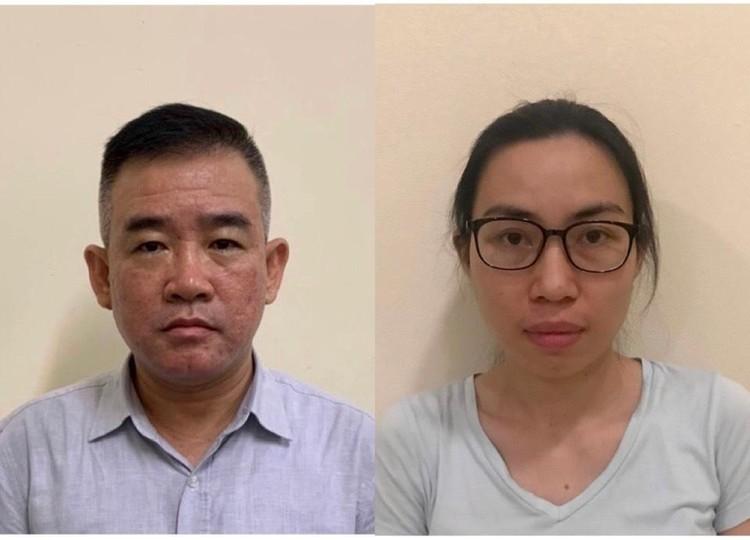 Bắt tạm giam nguyên Giám đốc Sở GD&ĐT tỉnh Quảng Ninh tội vi phạm quy định về đấu thầu ảnh 2