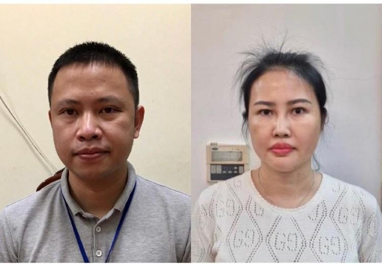 Bắt tạm giam nguyên Giám đốc Sở GD&ĐT tỉnh Quảng Ninh tội vi phạm quy định về đấu thầu ảnh 3