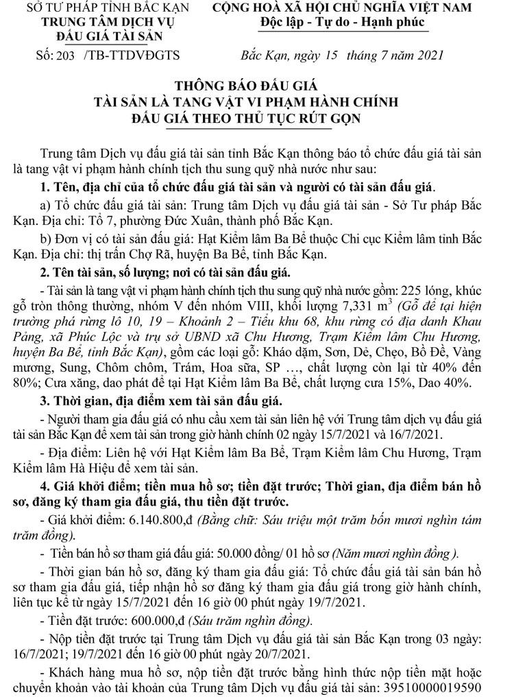 Ngày 21/7/2021, đấu giá tang vật vi phạm hành chính tịch thu tại tỉnh Bắc Kạn ảnh 2