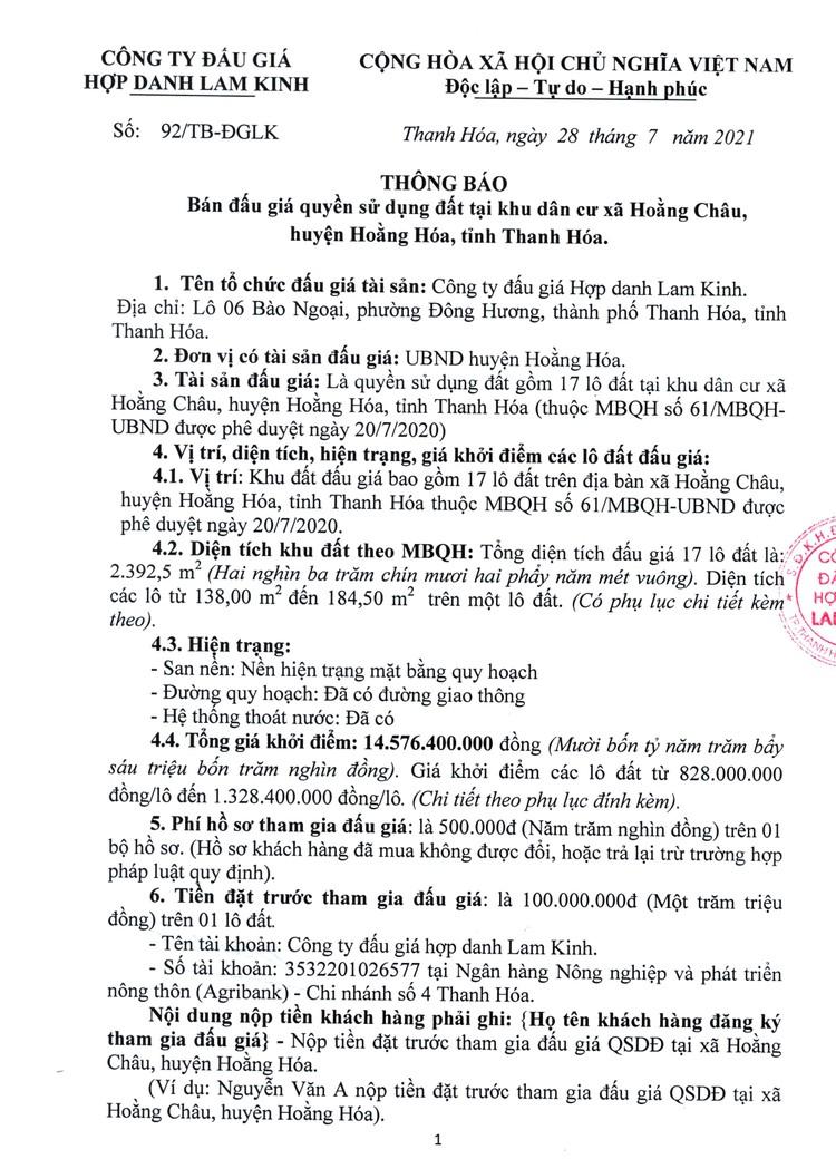 Ngày 23/8/2021, đấu giá quyền sử dụng 17 lô đất tại huyện Hoằng Hóa, Thanh Hóa ảnh 3