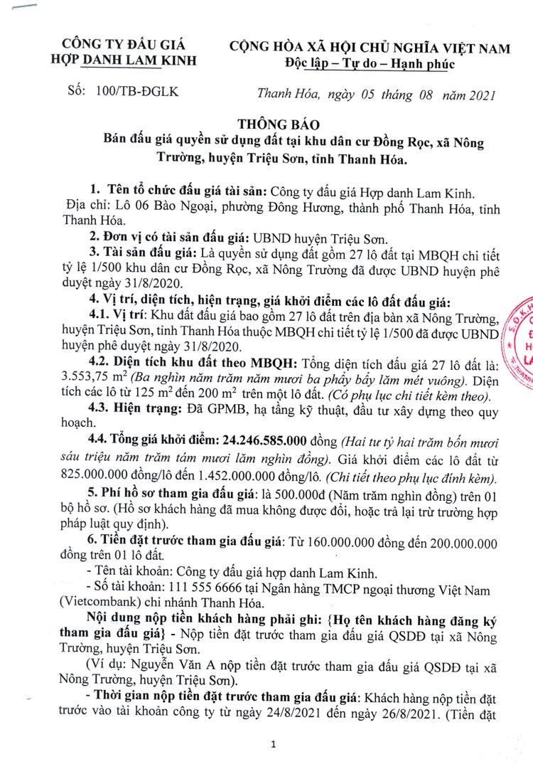 Ngày 27/8/2021, đấu giá quyền sử dụng 27 lô đất tại huyện Triệu Sơn, tỉnh Thanh Hóa ảnh 2