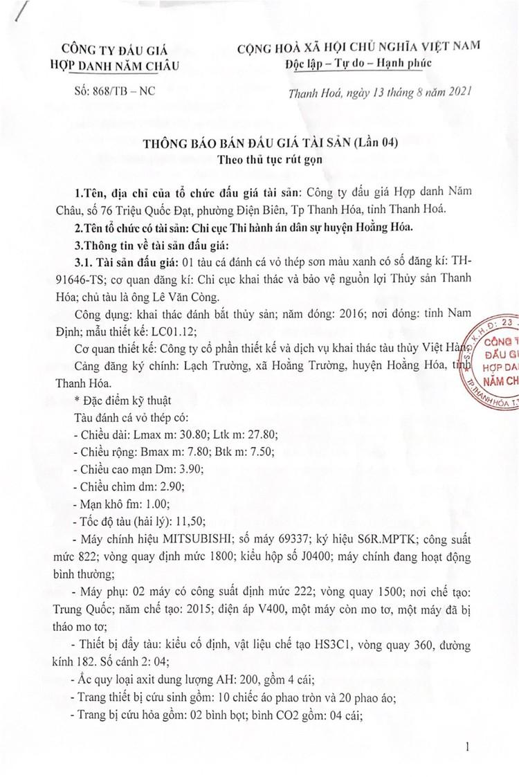 Ngày 21/8/2021, đấu giá 01 tàu cá đánh cá vỏ thép tại tỉnh Thanh Hóa ảnh 2