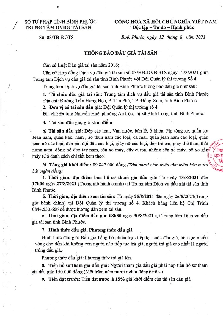Ngày 30/8/2021, đấu giá hàng hoá tang vật vi phạm hành chính tại tỉnh Bình Phước ảnh 2