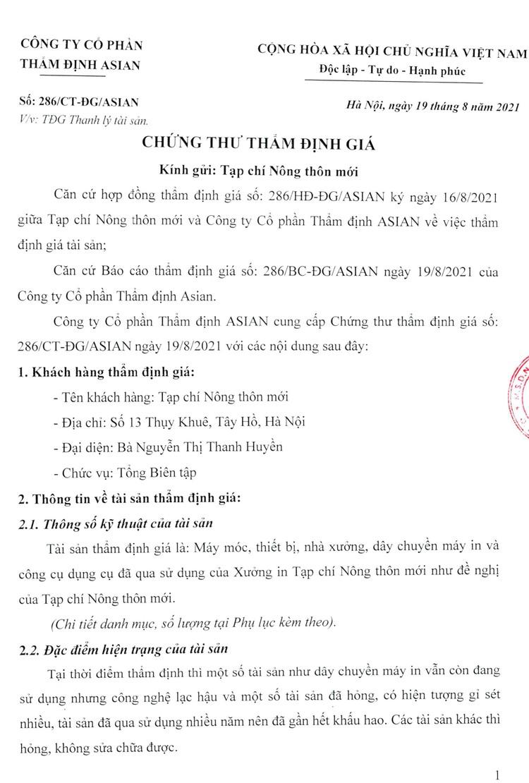 Ngày 27/8/2021, đấu giá máy móc, thiết bị, nhà xưởng, dây chuyền máy in tại Hà Nội ảnh 6