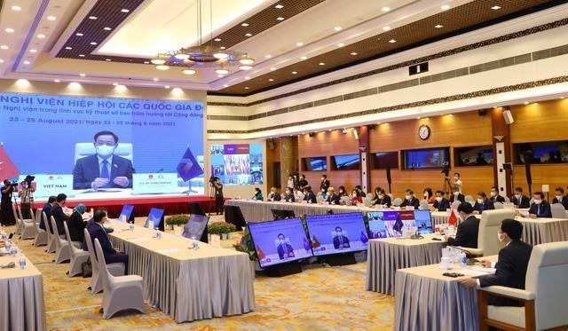 Đại hội đồng AIPA 42: Chủ tịch Quốc hội Vương Đình Huệ ký Thông cáo chung tại Phiên toàn thể thứ hai ảnh 9