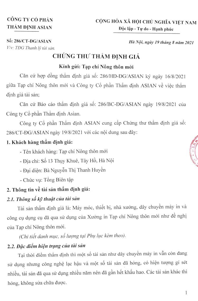 Ngày 7/9/2021, đấu giá máy móc, thiết bị, nhà xưởng, dây chuyền máy in tại Hà Nội ảnh 6